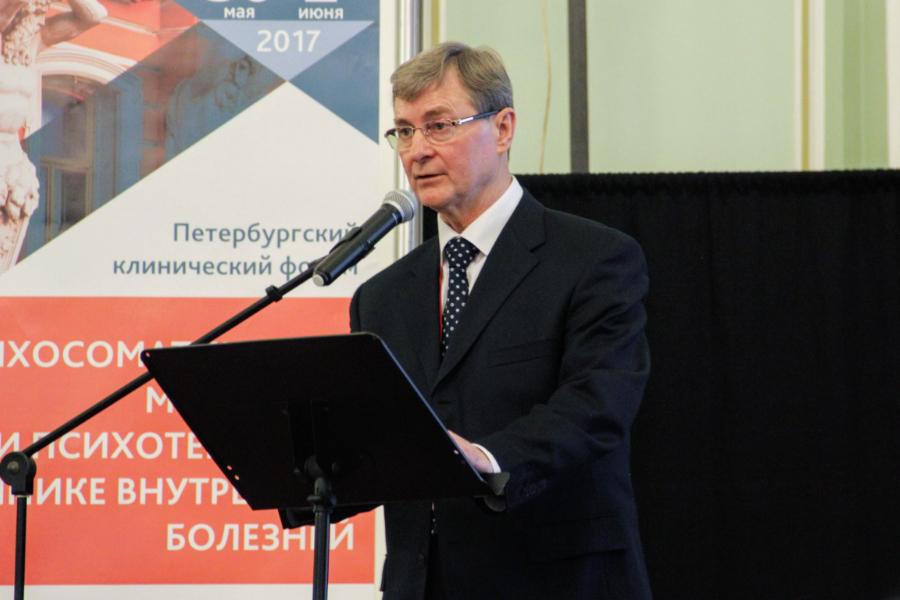 Владимир Курпатов