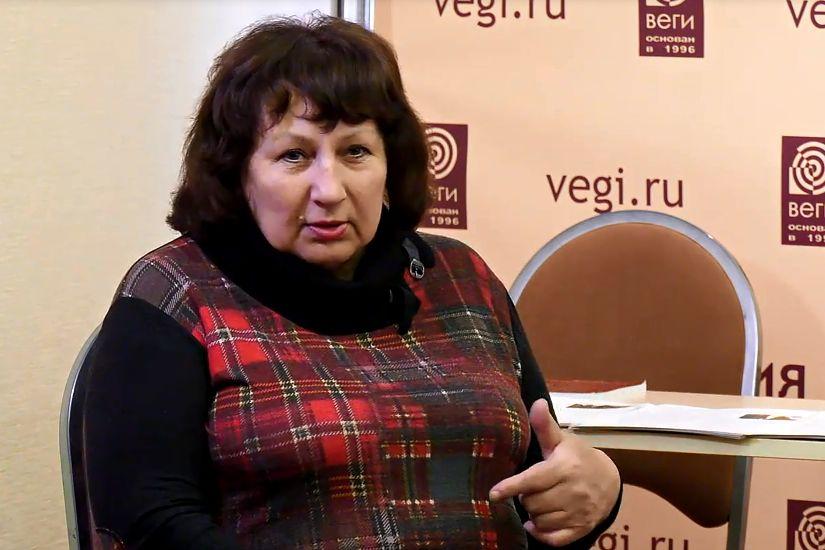 Вера Просекова